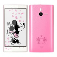 Disney Mobile DM014SH